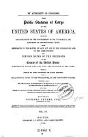 The    Public Statutes at Large of the United States of America     Ed  by Richard Peters PDF