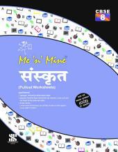 Me n Mine-Sanskrit
