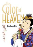 The Color of Heaven PDF