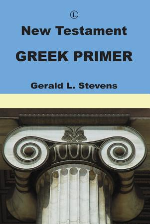 New Testament Greek Primer PDF