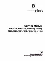 Bentley BMW 5-Series 1989-95 Service Manual