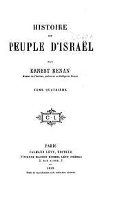 Histoire du peuple d'Israël: Volume4