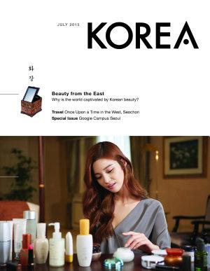 KOREA Magazine July 2015 PDF