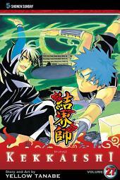 Kekkaishi: Volume 27