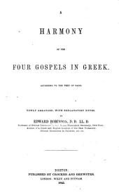 A Harmony of the Four Gospels in Greek
