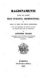 Ragionamenti sopra gli ordini dell'Italiana architettura (etc.)