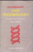 Recombinant DNA Technology PDF