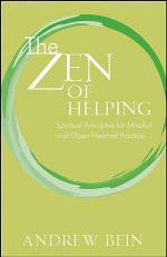 The Zen of Helping