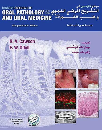 Cawson s Essentials of Oral Pathology and Oral Medicine E Book PDF