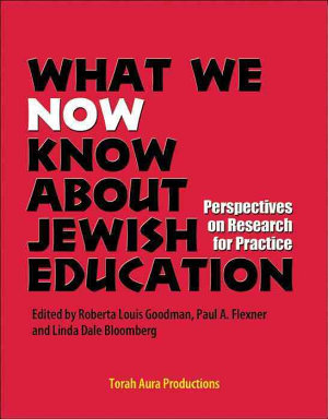 What We Now Know about Jewish Education PDF