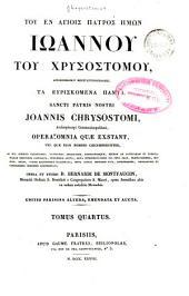 Toy en hagiois patros imon Ioannoy toy Xrysostomoy, ta eyriskomena panta: Volume 4, Part 1