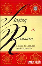Singing in Russian