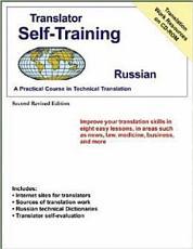 Translator Self Training Russian PDF