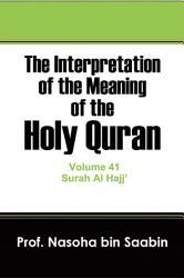 The Interpretation of The Meaning of The Holy Quran Volume 41   Surah Al Hajj    PDF