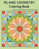 Islamic Geometry Coloring Book
