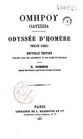 Odyssée d'Homère: Texte grec