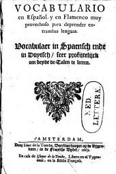 Vocabulaer in Spaensch ende in Duytsch