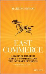 East Commerce PDF