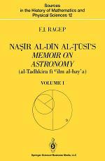 Naṣīr al-Dīn al-Ṭūsī's Memoir on Astronomy (al-Tadhkira fī cilm al-hay'a)