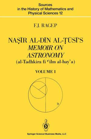 Na     r al D  n al      s     s Memoir on Astronomy  al Tadhkira f   cilm al hay   a