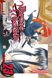 Rurouni Kenshin, Vol. 23: Sin, Judgment, Acceptance