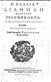 He palaia diatheke etc. Vetus testamentum ex versione septuaginta interpretum