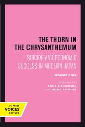 The Thorn In The Chrysanthemum Book PDF