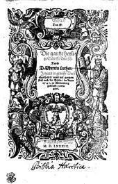 Biblia, Das ist Die gantze heylige Schrifft Teutsch