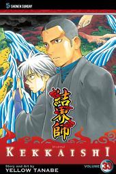 Kekkaishi: Volume 33