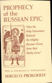Prophecy Of The Russian Epic