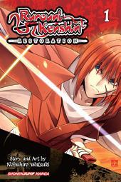 Rurouni Kenshin: Restoration: Volume 1