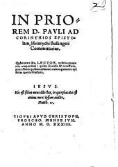 In Priorem D. Pauli Ad Corinthios Epistolam Commentarius