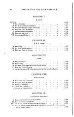 The Greek Testament