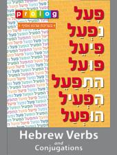 Hebrew Verbs and Conjugations | Prolog.co.il (4121): Hebrew Verbs and Conjugations