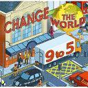 Chnage the World 9 to 5 PDF