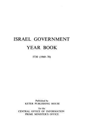 Israel Government Year Book PDF