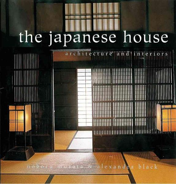 The Japanese House PDF