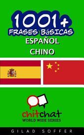 1001+ Frases Básicas Español - Chino