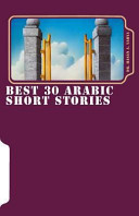 Best 30 Arabic Short Stories PDF