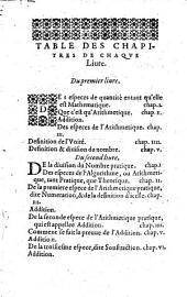 L'Arithmétique de Nicolas Tartaglia, recueillie et traduite d'italien en françois par Guillaume Gosselin