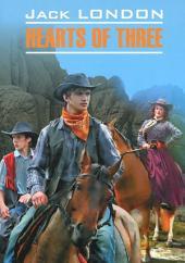 Сердца трех. Книга для чтения на английском языке