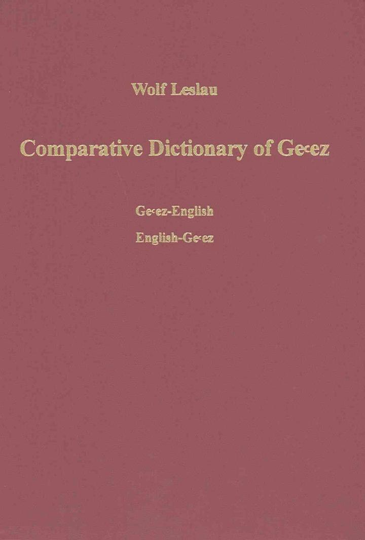 Comparative Dictionary of Geʻez (Classical Ethiopic)