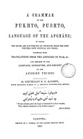 A Grammar of the Pukhto  Pushto  Or Language of the Afgh  ns     PDF