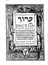 Dictionarium Chaldaicum