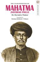 MAHATMA JYOTIRAO PHULE  english PDF
