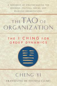 The Tao of Organization PDF