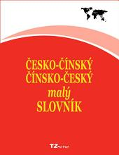 Česko-čínský/ čínsko-český malý slovník