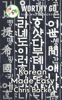 Korean Made Easy PDF