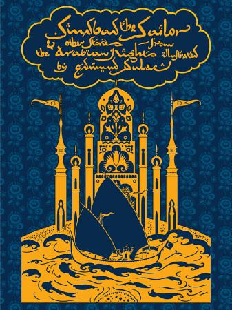 Sindbad the Sailor and Other Stories from The Arabian Nights PDF