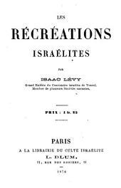 Les récréations Israélites